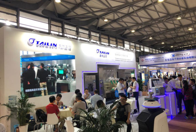 TAILIN attended in CPhI China 2019