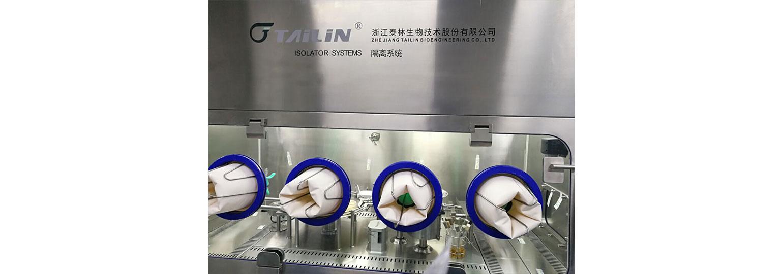 无菌自动灌装隔离器