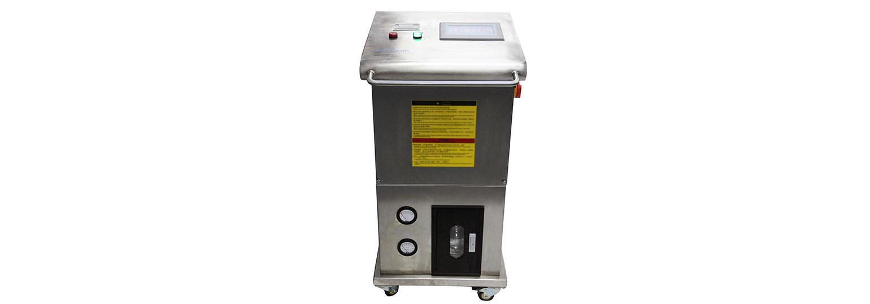 真空型汽化过氧化氢发生器V200