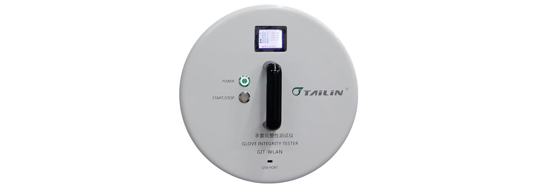 手套完整性测试仪 GIT-WLAN