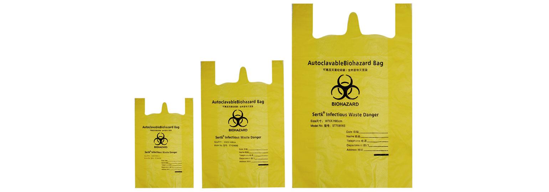 生物安全灭菌袋