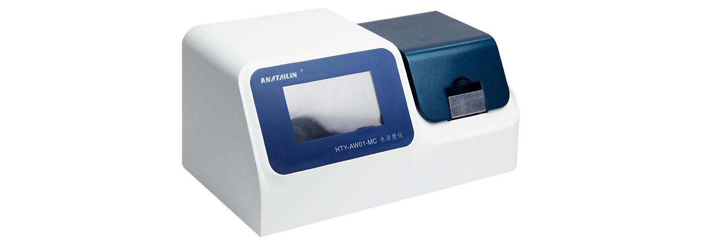 水活度仪 HTY-AW01-MC