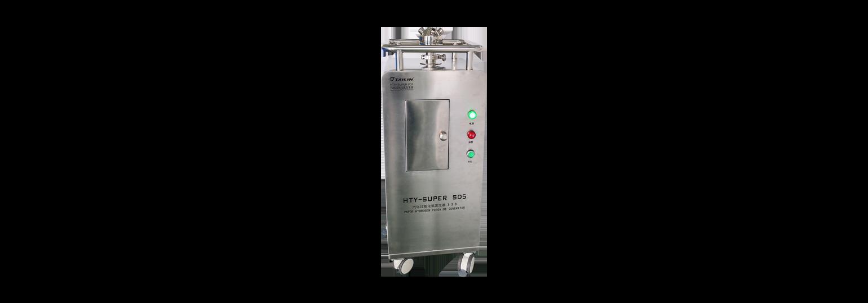 汽化过氧化氢发生器HTY-SUPER SD5