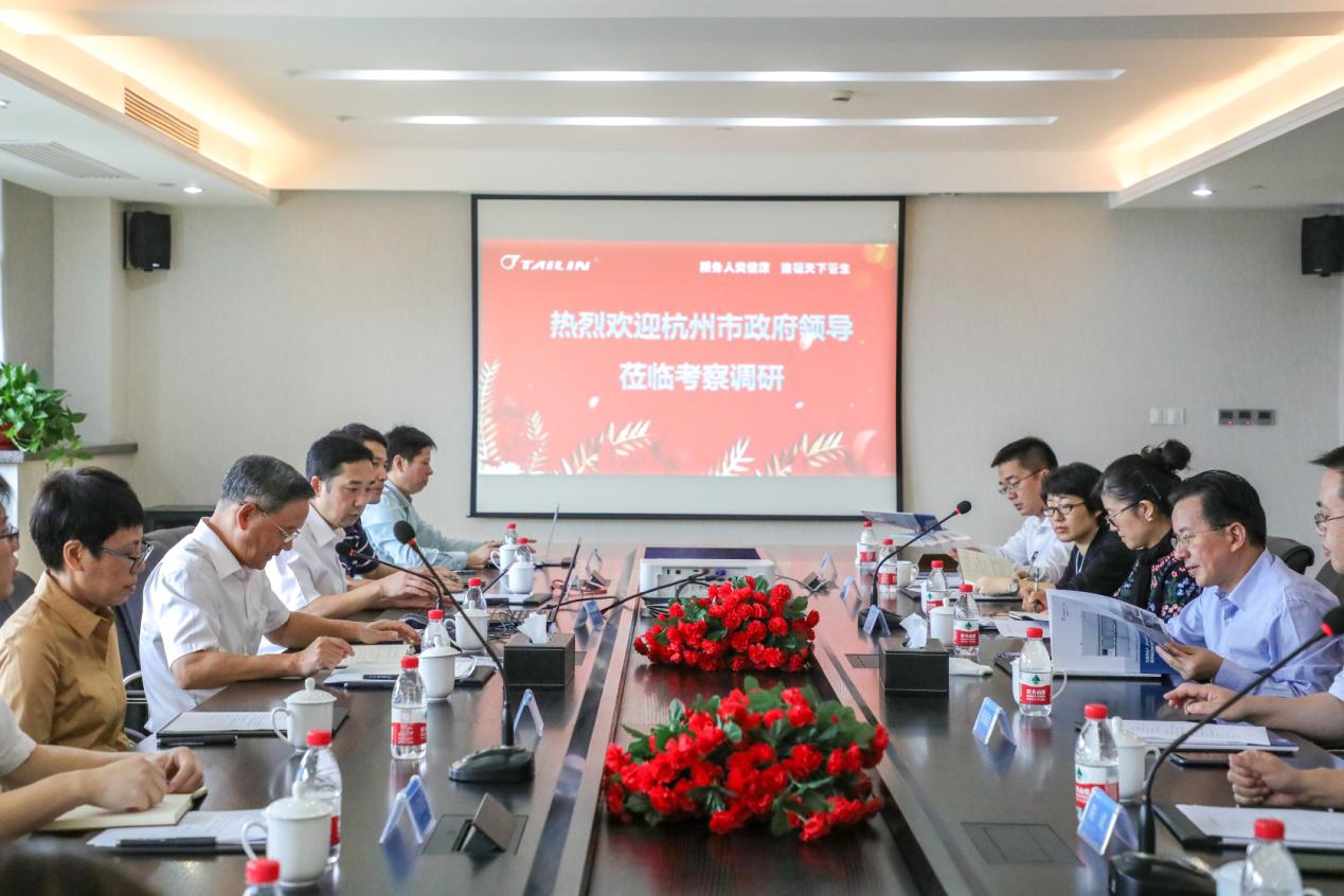 杭州市副市长陈卫强一行考察调研泰林生物