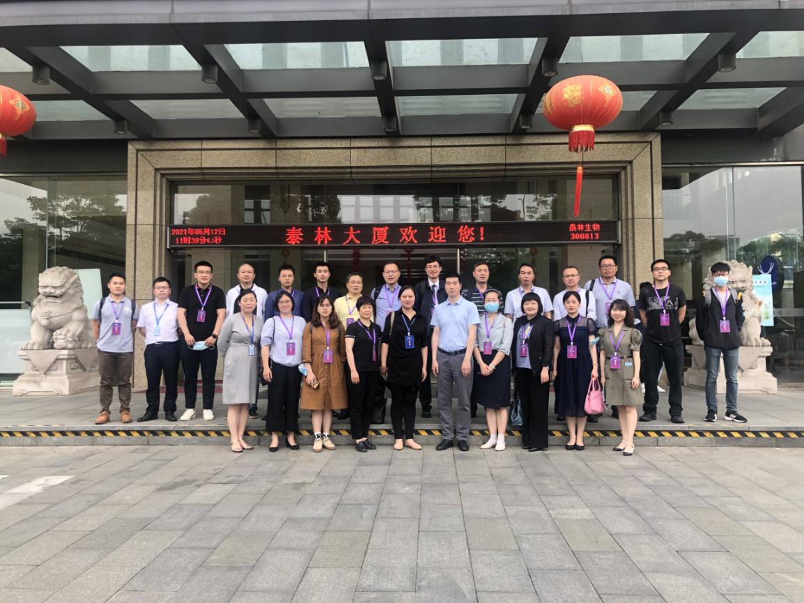 第四届滨江国际人才节生命健康校企论坛圆满结束